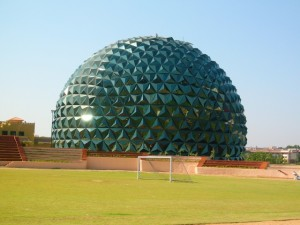 Mysore_Infy_bldg
